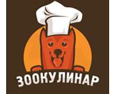 """ООО """"ЗООКУЛИНАР"""""""